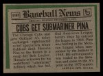1974 Topps Traded #516 T Horacio Pina  Back Thumbnail