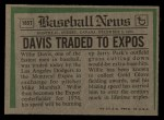 1974 Topps Traded #165 T  -  Willie Davis Traded Back Thumbnail