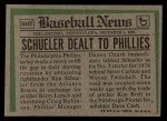 1974 Topps Traded #544 T Ron Schueler  Back Thumbnail