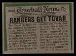1974 Topps Traded #538 T  -  Cesar Tovar Traded Back Thumbnail