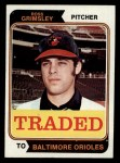 1974 Topps Traded #59 T  -  Ross Grimsley Traded Front Thumbnail