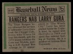 1974 Topps Traded #616 T  -  Larry Gura Traded Back Thumbnail