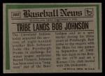 1974 Topps Traded #269 T Bob Johnson  Back Thumbnail