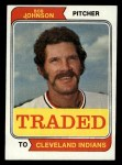 1974 Topps Traded #269 T Bob Johnson  Front Thumbnail