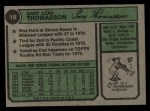 1974 Topps #18  Gary Thomasson  Back Thumbnail