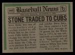 1974 Topps Traded #486 T Steve Stone  Back Thumbnail