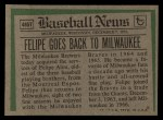 1974 Topps Traded #485 T Felipe Alou  Back Thumbnail