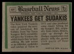 1974 Topps Traded #63 T  -  Bill Sudakis Traded Back Thumbnail