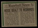 1974 Topps Traded #51 T Bob Heise  Back Thumbnail