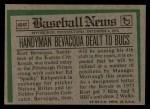 1974 Topps Traded #454 T  -  Kurt Bevacqua Traded Back Thumbnail