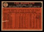 1966 Topps Venezuelan #299  Lew Burdette  Back Thumbnail