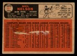 1966 Topps Venezuelan #367  Mel Nelson  Back Thumbnail