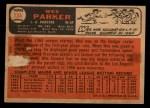 1966 Topps Venezuelan #134  Wes Parker  Back Thumbnail