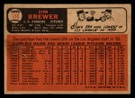 1966 Topps Venezuelan #158  Jim Brewer  Back Thumbnail