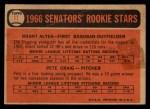 1966 Topps Venezuelan #11   -  Brant Alyea / Pete Craig Senators Rookies Back Thumbnail
