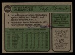 1974 Topps #282  Doyle Alexander  Back Thumbnail
