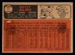 1966 Topps Venezuelan #94  Matty Alou  Back Thumbnail