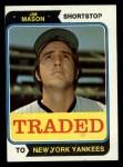 1974 Topps Traded #618 T Jim Mason  Front Thumbnail