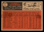 1966 Topps Venezuelan #42  Aubrey Gatewood  Back Thumbnail