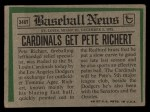 1974 Topps Traded #348 T Pete Richert  Back Thumbnail