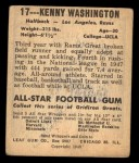 1948 Leaf #17 BN Kenny Washington  Back Thumbnail