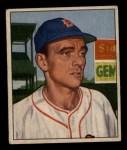 1950 Bowman #245 CPR Al Papai  Front Thumbnail