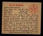 1950 Bowman #152  Ellis Kinder  Back Thumbnail