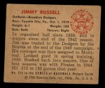 1950 Bowman #223 CPR Jim Russell  Back Thumbnail