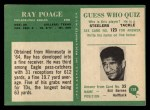1966 Philadelphia #138  Ray Poage  Back Thumbnail