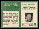 1966 Philadelphia #30  Ron Bull  Back Thumbnail