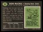 1969 Topps #83  Don McCall  Back Thumbnail
