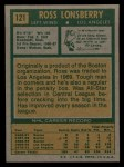 1971 Topps #121  Ross Lonsberry  Back Thumbnail