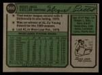 1974 Topps #560  Mike Cuellar  Back Thumbnail