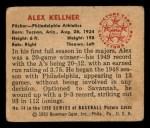 1950 Bowman #14  Alex Kellner  Back Thumbnail