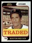 1974 Topps Traded #151 T  -  Diego Segui Traded Front Thumbnail