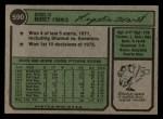 1974 Topps #590  Rogelio Moret  Back Thumbnail