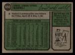 1974 Topps #550  Sam McDowell  Back Thumbnail