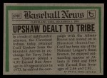 1974 Topps Traded #579 T Cecil Upshaw  Back Thumbnail