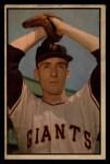 1953 Bowman #149  Al Corwin  Front Thumbnail