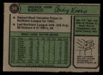 1974 Topps #34  Andy Kosco  Back Thumbnail