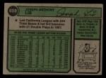1974 Topps #659  Joe Lis  Back Thumbnail