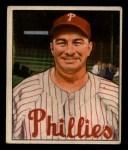1950 Bowman #225 CPR Eddie Sawyer  Front Thumbnail