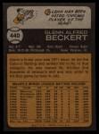 1973 Topps #440  Glenn Beckert  Back Thumbnail