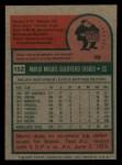 1975 Topps Mini #152  Mario Guerrero  Back Thumbnail
