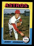 1975 Topps Mini #218  Jerry Johnson  Front Thumbnail