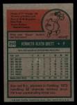 1975 Topps Mini #250  Ken Brett  Back Thumbnail