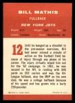 1963 Fleer #12  Bill Mathis  Back Thumbnail
