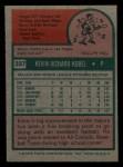 1975 Topps Mini #337  Kevin Kobel  Back Thumbnail