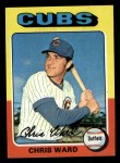 1975 Topps Mini #587  Chris Ward  Front Thumbnail