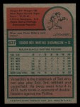 1975 Topps Mini #637  Ted Martinez  Back Thumbnail